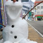 SURF&SNOW in Naeba Vol.36